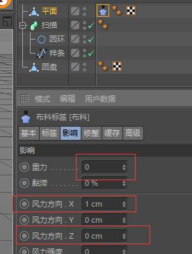 C4D制作飘动的棋子-凡酷网  (fankuw.cn)  -  综合性资源分享平台网站