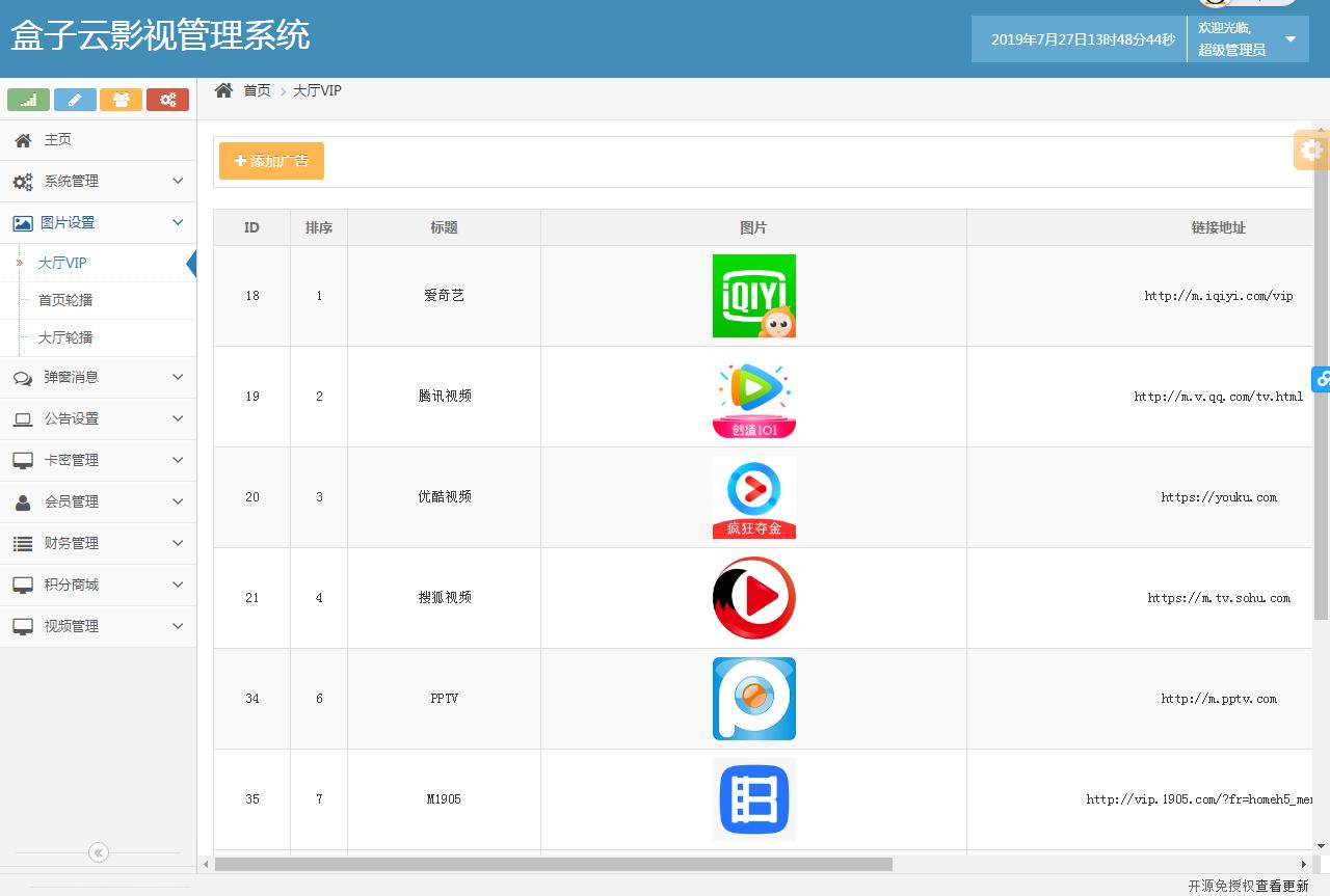 360影视双端H5源码V2-凡酷网  (fankuw.cn)  -  综合性资源分享平台网站