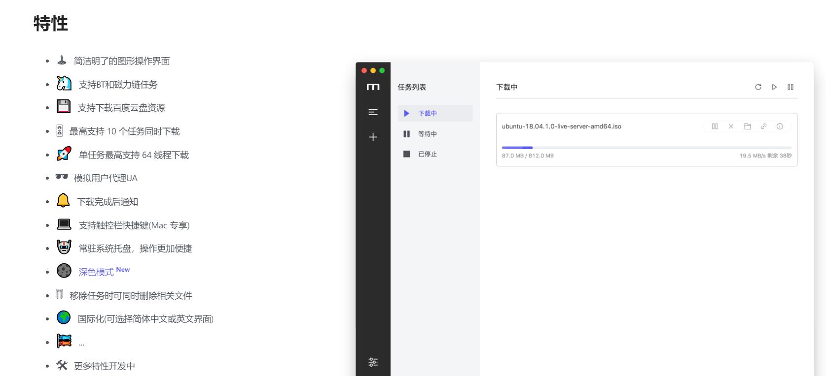 百度网盘不限速下载神器,整合(不定期更新)!-凡酷网  (fankuw.cn)  -  综合性资源分享平台网站